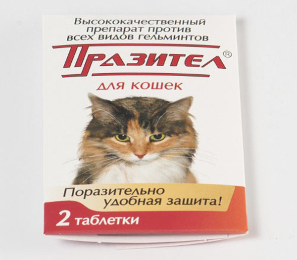 Средство от глистов для кошек