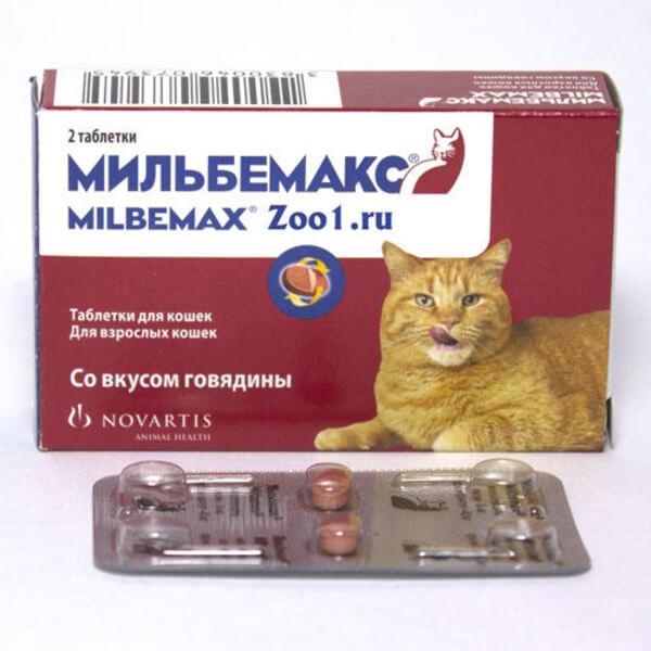 Таблетки Мильбемакс