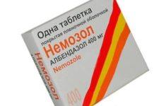 Препарат Немозол от заражения токсокарами