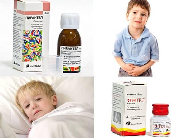 Нематодозы у детей