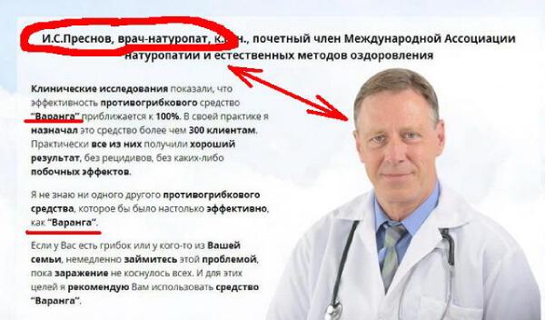 Отзывы врачей о Дектоксик