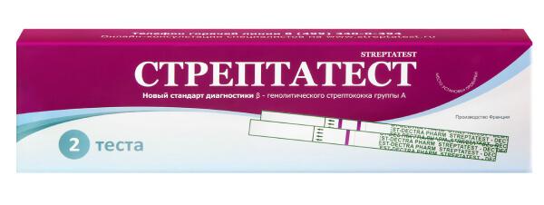 Экспресс-тест на стрептококк