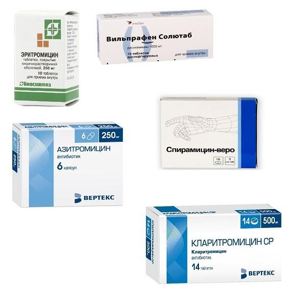 Антибиотики макролиды