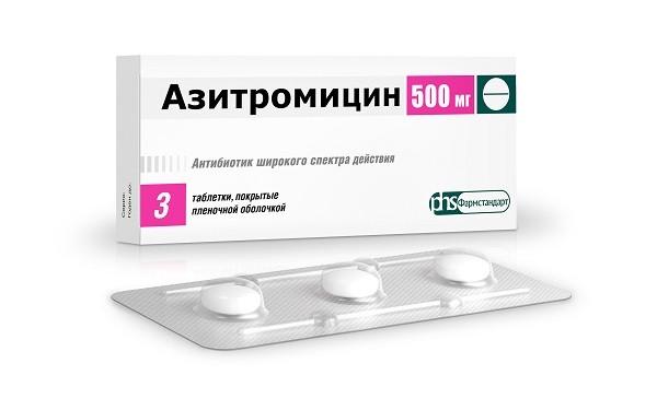 Антибиотик Азитромицин
