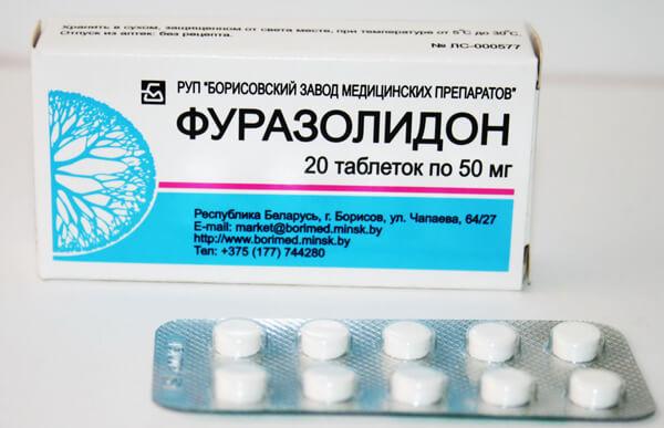 Фуразолидон при лямблиозе