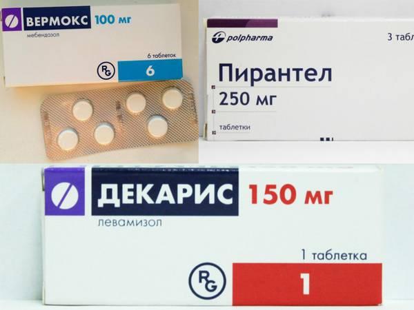 Таблетки от гельминтов