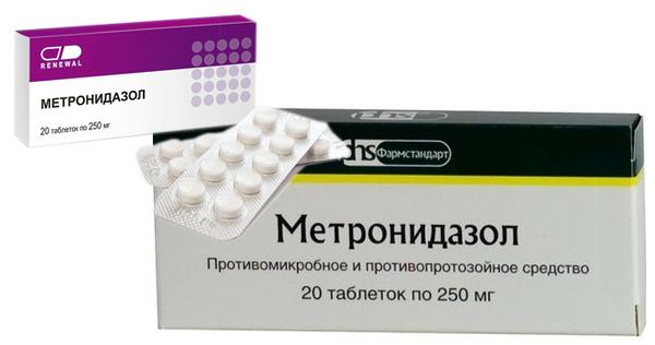 Таблетки Метронидазола