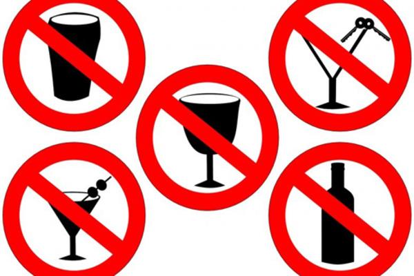 Нельзя сочетать прием лекарства со спиртным