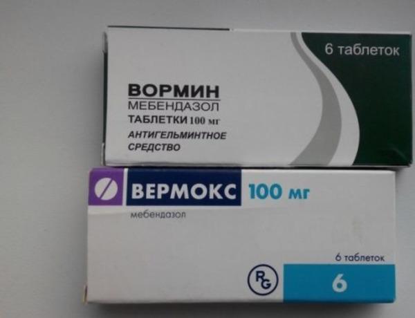 Антиглистные препараты