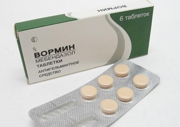 Таблетки Вормина