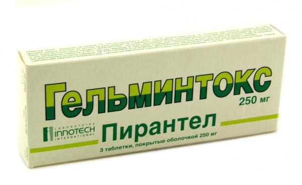 Гельминтокс от остриц
