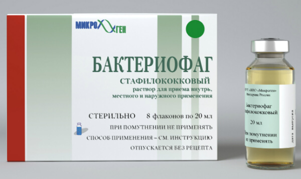Антистафилококковый бактериофаг