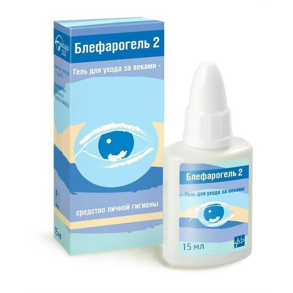 Блефарогель 2 от демодекоза
