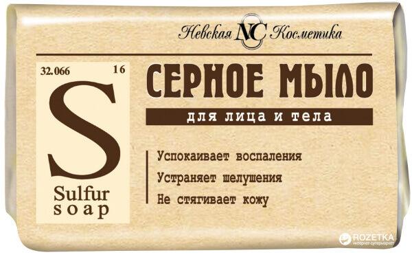 Серное мыло при демодекозе