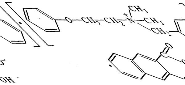 Препарат Нафтамон
