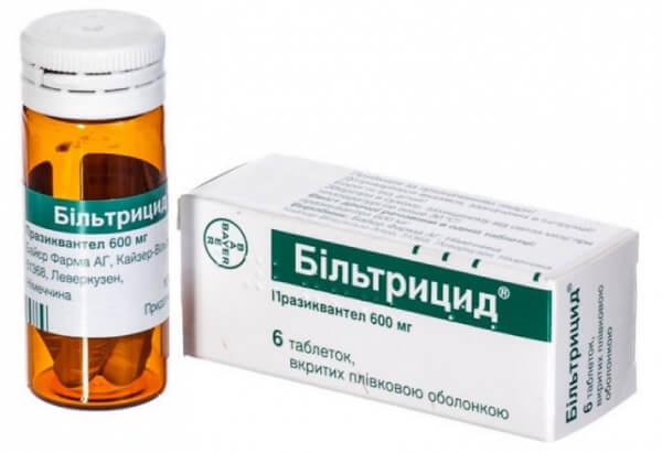 Таблетки Бильтрицида