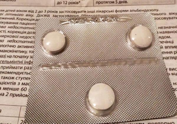 Таблетки Альдазола