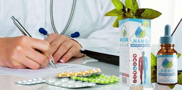 Препарат Антитоксин нано