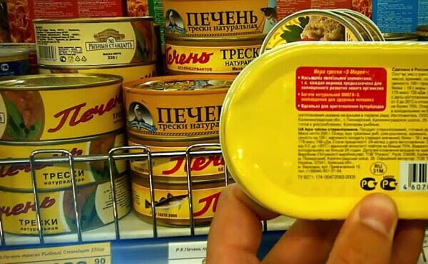 Печень трески в супермаркете