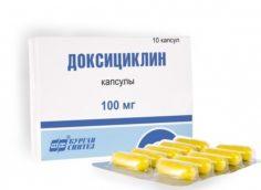 Препарат Доксициклин