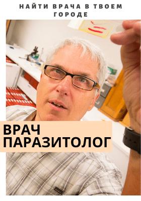 Пути передачи золотистого стафилококка